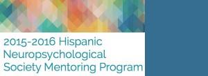 Join the 2015-2016 HNS Mentoring Program!
